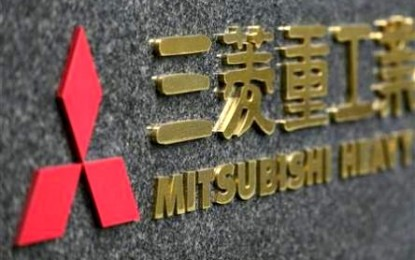 Mitsubishi Heavy Industries Ltd в сотне лучших